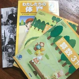 One set of Japanese school P3 textbooks