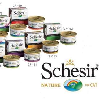 Schesir Jelly & Natural Style Cat Food 85g, 28 cans
