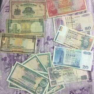 舊版港幣(大清貨3)