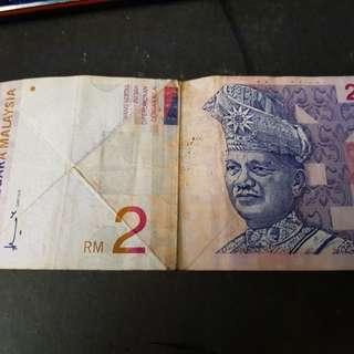 Duit Lama RM 2 Tan Sri Ahmad Don BQ38*****