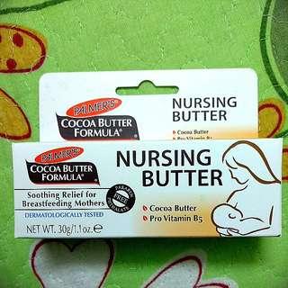 Palmer's nursing butter #nursingcream #maternity #breastfeeding #Bajet20