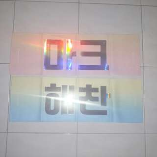 Haechan / Mark fansite hologram slogan