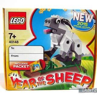 Lego Year of The Sheep