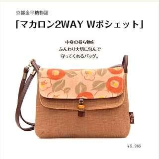 日本制🇯🇵 100%棉柿汁染色手袋(3種圖案 可選)