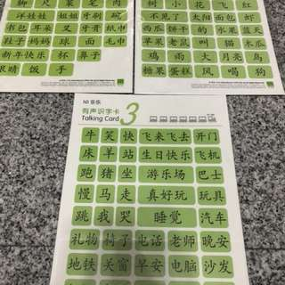 Stickers and Cards Berries chinese N1