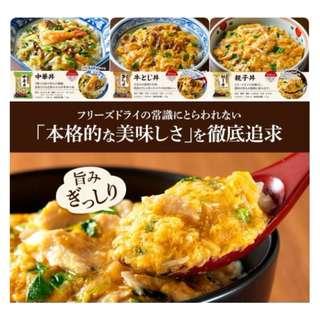 «Kimi Shop»日本➜預購 日本天野30秒即時濃縮丼飯料 2包一組 0