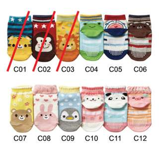 Cute Baby Toddler Socks (3-7Years Old)