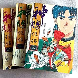 神雕侠侣 Chinese Comics (18 books)