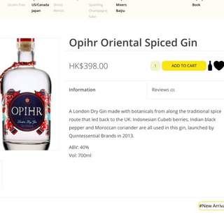 NEW Ophir artisan gin 1 liter