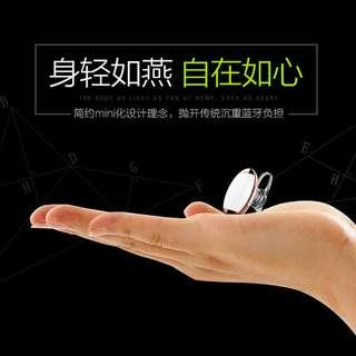 超小mini j1 迷你4.0 藍牙耳機無線運動掛耳式