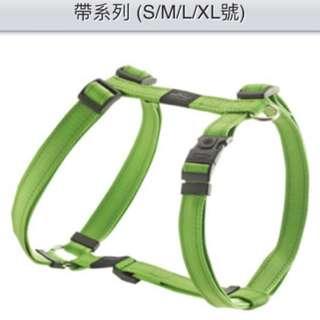 Rogz 狗狗頸圈 / 拖繩系列 Utility H胸背帶