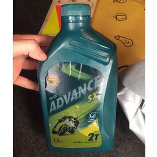 Shell Advance SX 2T Oil 850ml