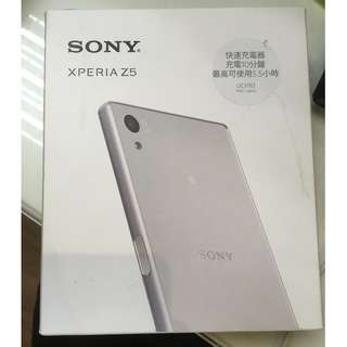 SONY Xperia Z5 32GB Green (E6653) - 索尼