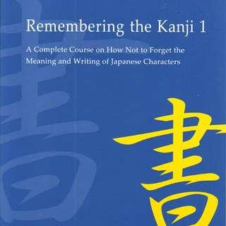 Remebering Kanji 1