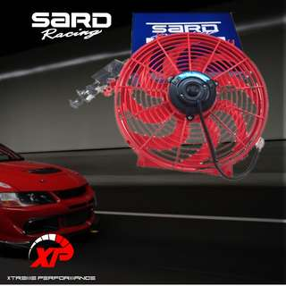 Sard Racing Kipas Radiator Oil Cooler Aircond High Speed 12000 RPM 20000 RPM Fan Size 8""