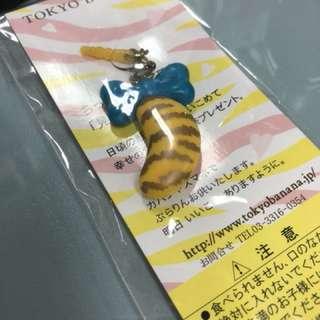 東京香蕉 Tokyo banana 吊飾 (小禮物精選)