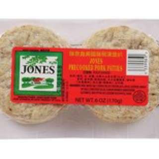 鍾意食 Jones 豬柳漢堡扒 (221g)  最後24包 需最小買12包