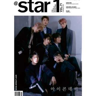 STAR1 iKON
