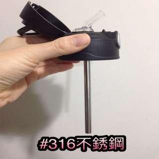 🚚 🌺(訂做)膳魔師水壺專用不銹鋼下吸管 SUS316 非矽膠吸管 兒童不銹鋼吸管 矽膠吸管