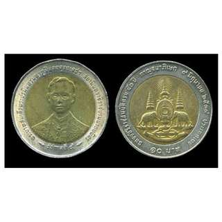 THAILAND 10 BAHT 50th CELEBRATIONS H.M. KING 1996 BI-METAL COIN UNC