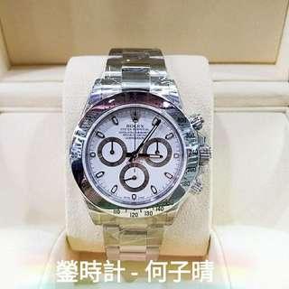 全錶原裝膠紙未撕 未改錶帶 確保全新未用品  Rolex 116520 地通拿 白面 有內影 長扣 行貨888