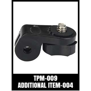 GoPro Accessories Tripod Mount Adapter