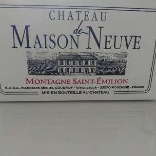 法國紅酒  40支