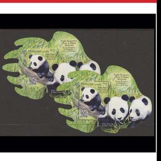 MALAYSIA 2016 - 7 Wonders of Malaysia's Flora and Fauna - Giant Panda (2 MS Perf and Imperfect) Mint NH SG #MS2157