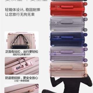 時尚拉鏈行李箱 (20-26寸)