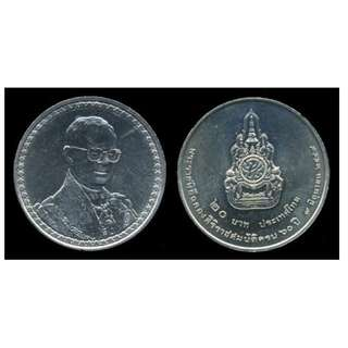 """THAILAND 20 BAHT COIN """"60th ANNIVERSARY OF KING REIGN"""" 2006 COMM. UNC"""