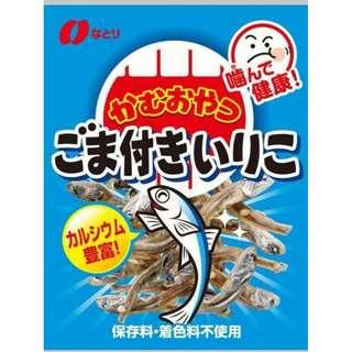 🚚 «Kimi Shop»日本➜預購 日本Natori 兒童小魚乾