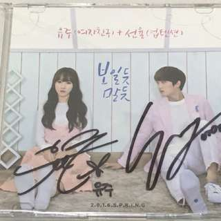 gfriend yuju 極稀有簽名內部碟