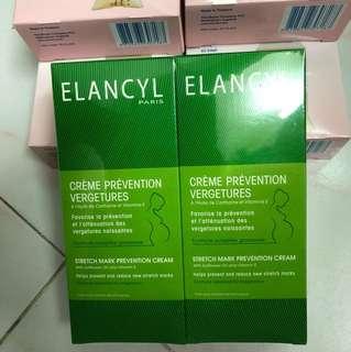 Elancyl Stretch Mark Prevention Cream Twin box