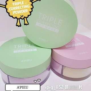 韓國A'PIEU TRIPLE CORRECTING POWDER