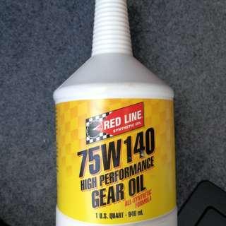 Redline Gear oil 75W140