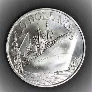 Singapore 1976 $10 Ship UNC