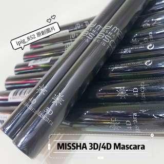 MISSHA 3D/4D MASCARA