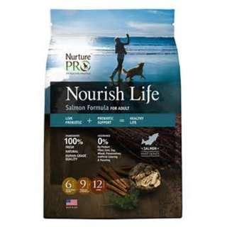 SOLD - NuturePro Nourish Life Salmon Formula 26lb