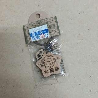 鑰匙圈-水瓶座