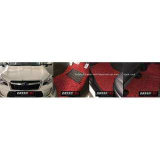Carmats/Floormat/Drivermat Customisation - Subaru Forester