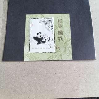24.5.85. China T106 Mint M.S.