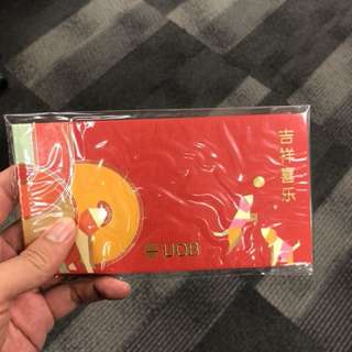 Red Packet UOB Angpao 2018