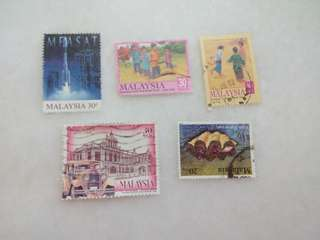 Malaysia Stamps #43