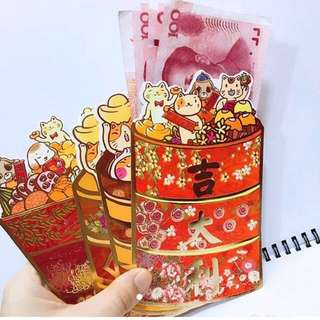 [In Stock] 2018 Dog Special Ang Pao (Steamer)
