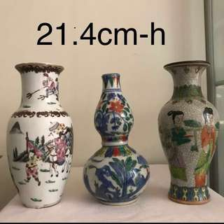 Lot Of Three Porcelain vases-$150 3pc good condition price nego