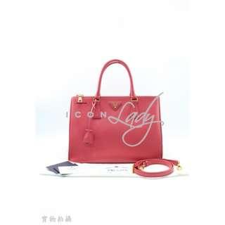 (Sale Promotion) PRADA BN2274 Saffiano Lux 桃粉紅色(Tamaris)皮革 手提袋 肩背袋 手袋