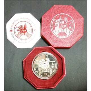 Singapore 2005 $2 3rd series Rooster proof-like