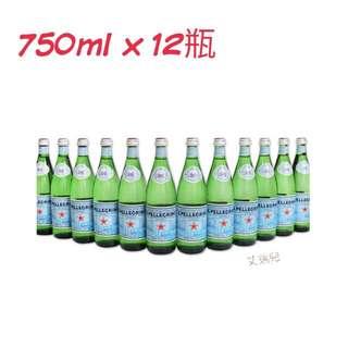 San Pellegrino 聖沛黎洛 天然氣泡水 750毫升 X 12瓶 (玻璃瓶裝)