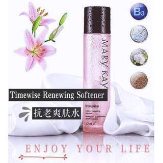 Mary Kay renewal softener