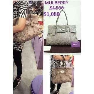 70% New Mulberry 灰啡色 Brown Grey Handbag 銀色 印花 Silver Print